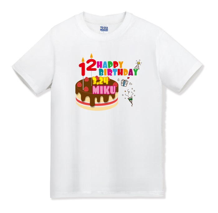 HAPPY BIRTHDAY Tシャツ!